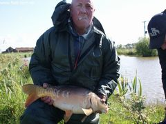 Photo - Pete's 14lb mirror carp 07.06.09